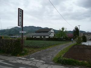 2008-SakuDojo_300w