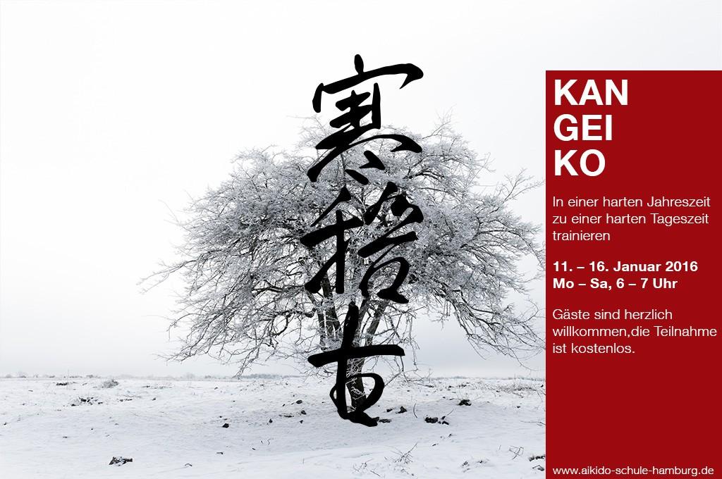 Kan Gei Ko